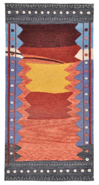 Hindustan Sumak Super - 73x140 cm